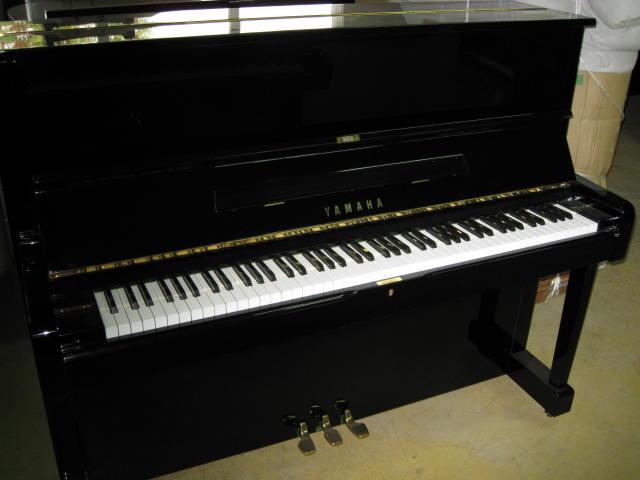 vente de pianos neuf ou occasion pianojet. Black Bedroom Furniture Sets. Home Design Ideas